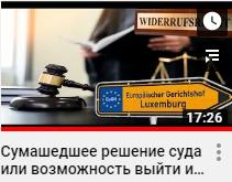 Urteil zum Widerruf von Kreditvertr228;gen